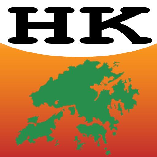 香港地標知識測試